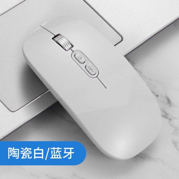 Bluetooth Bluetooth in ceramica Bianco / Dual Bluetooth