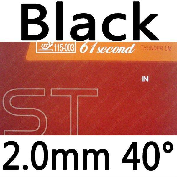 Black 2.0mm H40