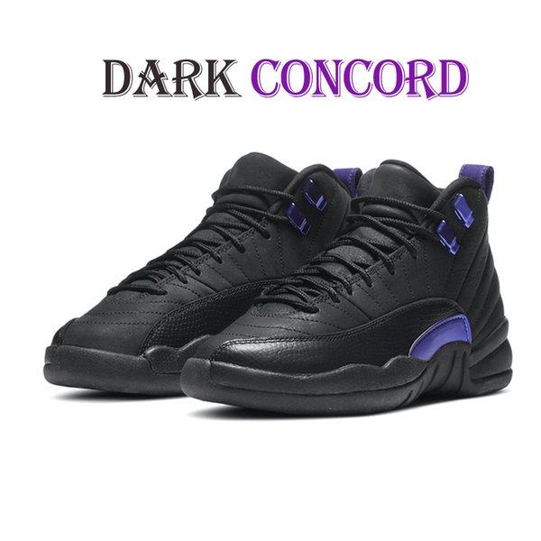 12s 7-13 Dark Concord