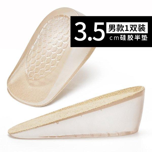 Men # 039; s 3.5cm1 Doble