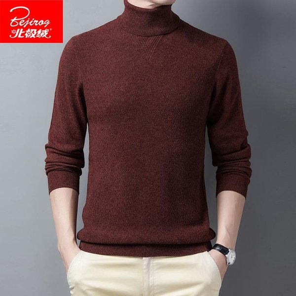 Bxwf138003 коричневый красный