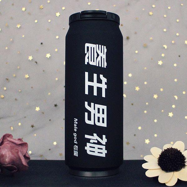 Здоровье Сохраняя Бог Black Cover + Кубок кисть + Кубок Обложка