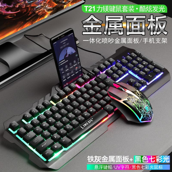 K21 Black Rainbow Einzel Keyboard