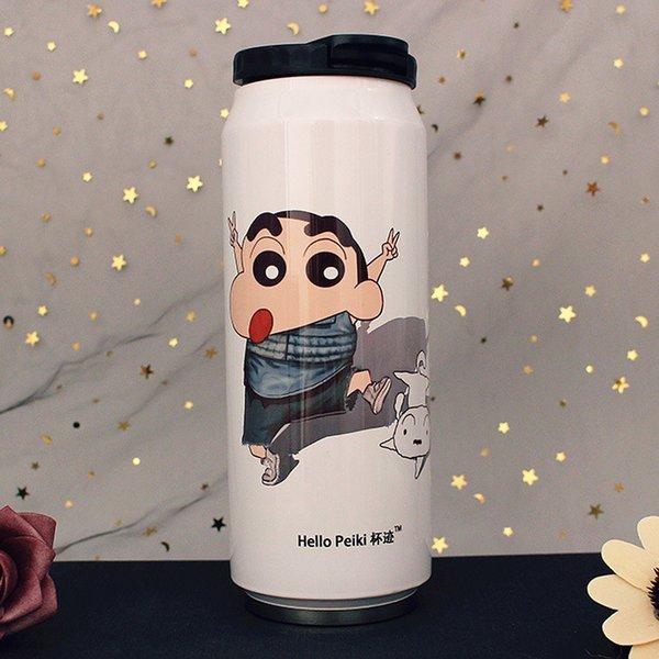 Флип на белом фоне, Xiaobai И Xiaoxin + чашка щетка + крышка чашки