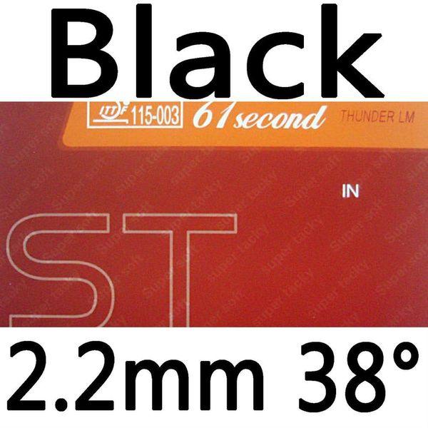 Black 2.2mm H38