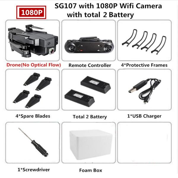 거품 상자 1080P 2B