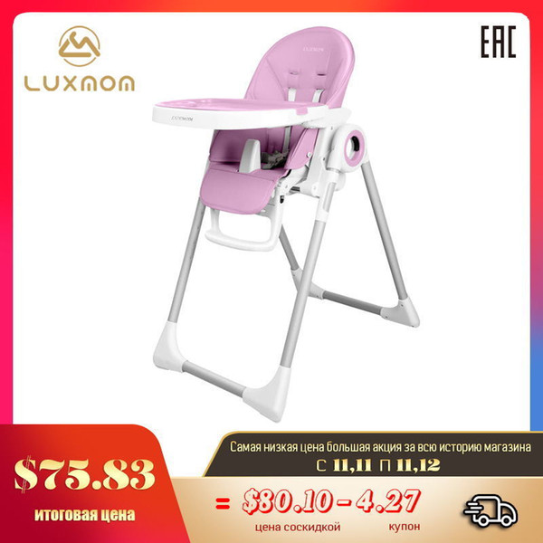 best selling Luxxmom Children's dining chair baby chair baby feeding chair folding furniture free shipping LJ201110
