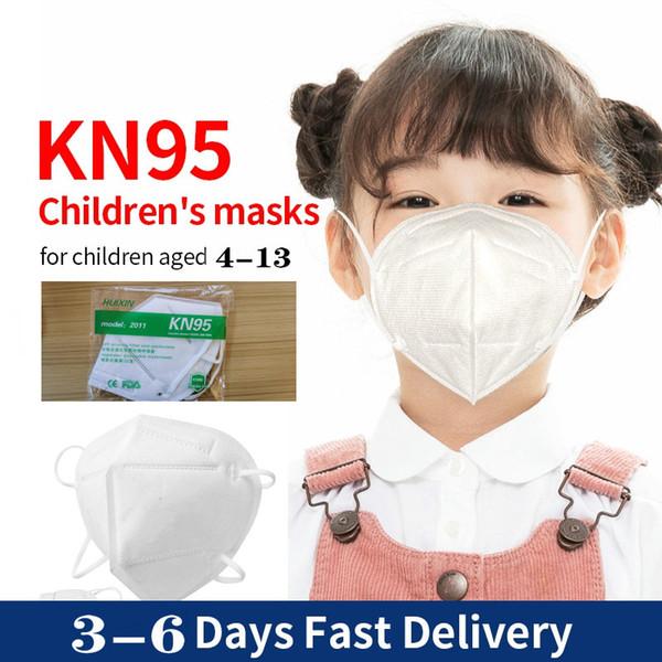 KN95 الاطفال الأبيض