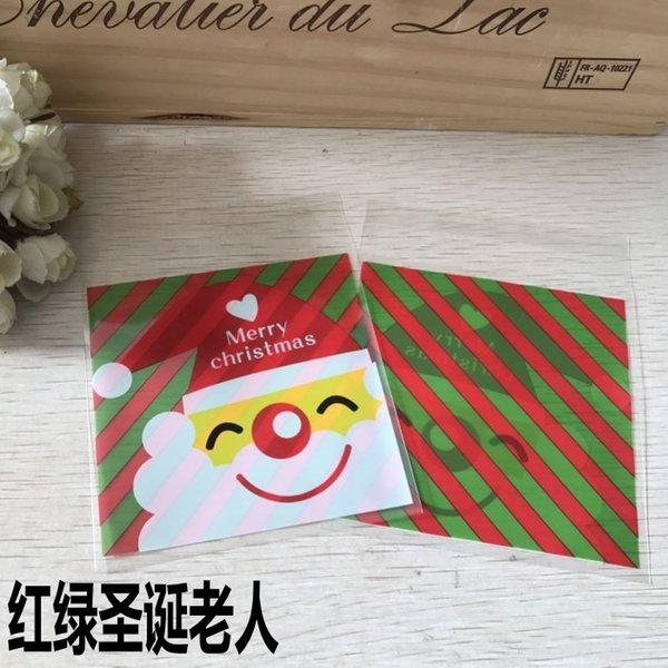 Rojo y verde de Santa Claus-cerca de 10 x 14 quater