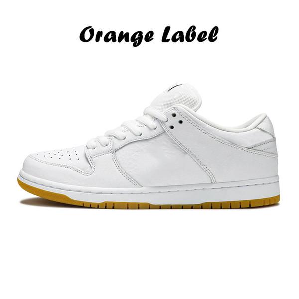11 오렌지 레이블