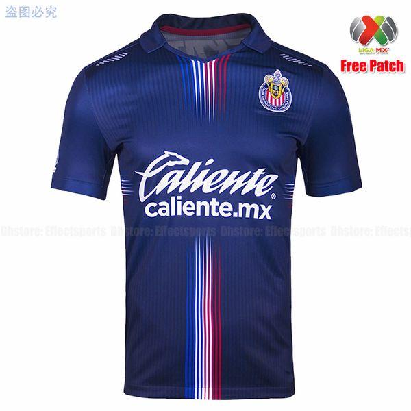 패치 Chivas 2021 세 번째 파란색으로