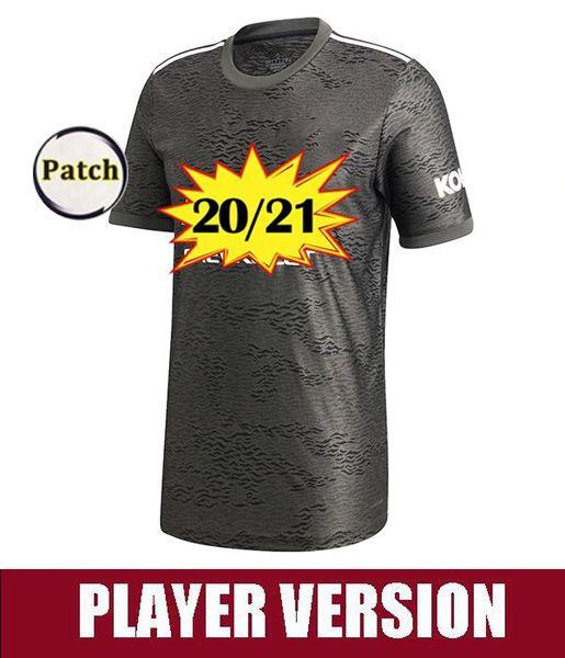 2021 Away oyuncusu 1