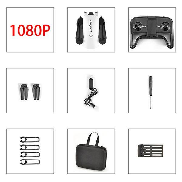 White 1080P+Portable Bag