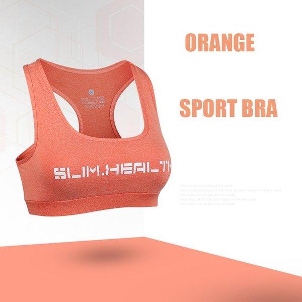 حمالة صدر برتقالية
