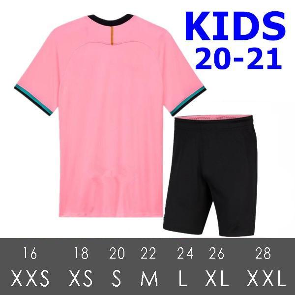 2020 3 - أطفال