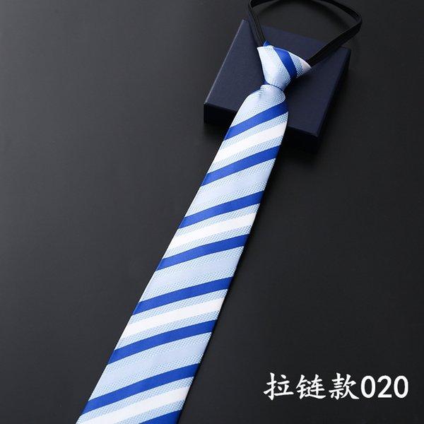 Zipper 020.