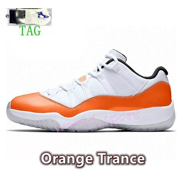 26. Оранжевый транс