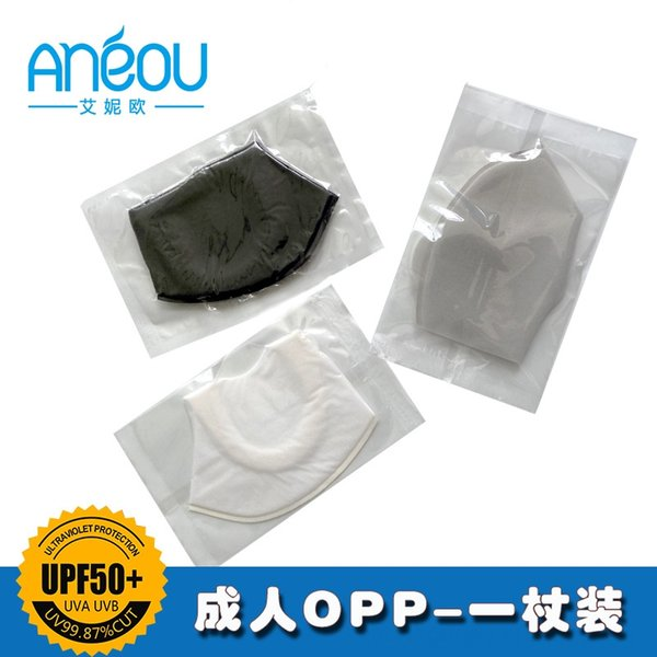 Opp-1 Package for Adults-Mass Mer #89461