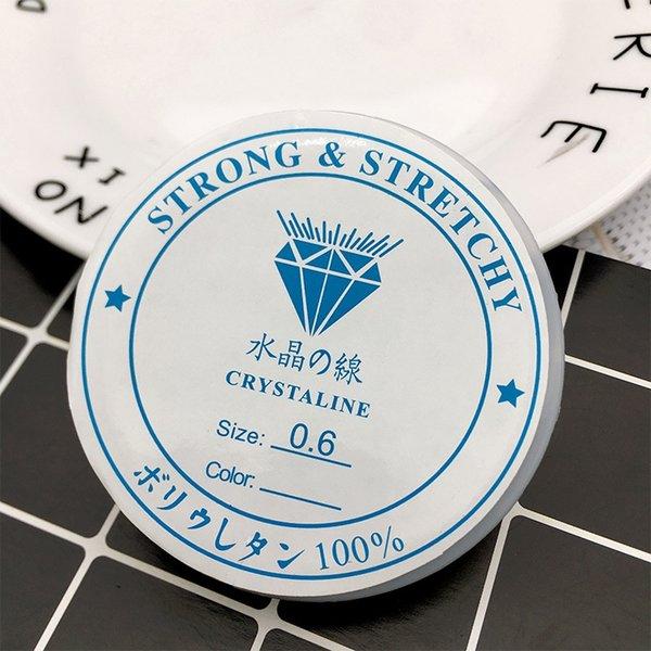 Nero 0,6 millimetri di cristallo elastico Discussione