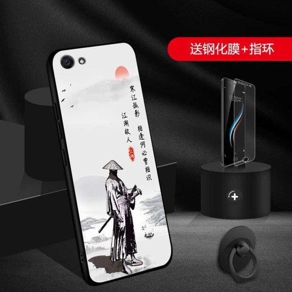Jianghu + gehärteter Film + Ring