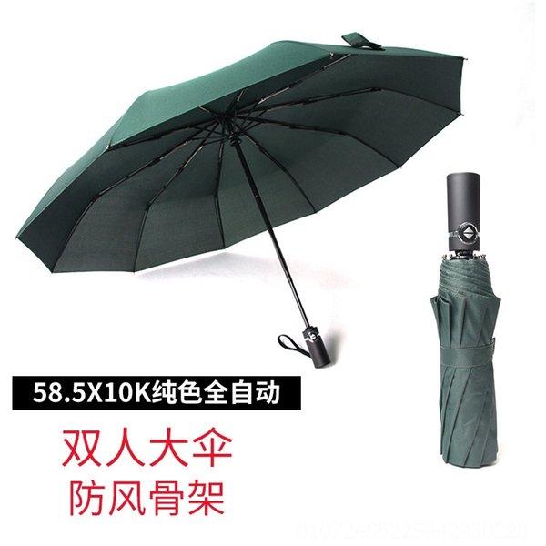 58.5x10k ordinario verde oscuro # 58650