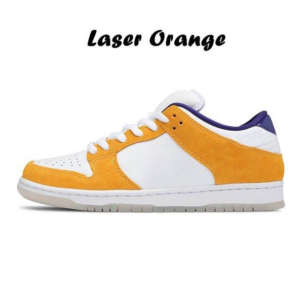 27 레이저 오렌지