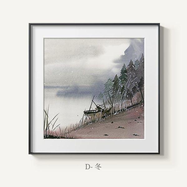 30x30cm (без рамки) D Winter