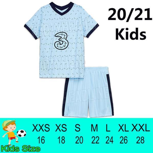 20 21 الاطفال بعيدا عن المرمى