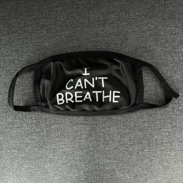 Я могу # 039; т Breathe 2