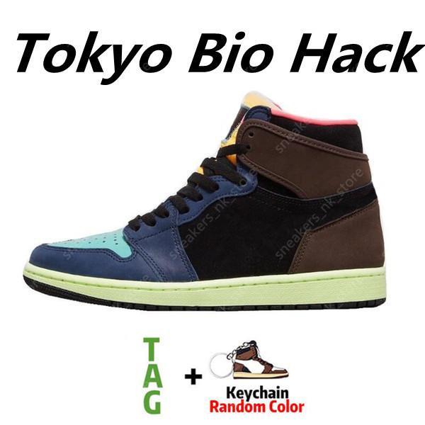 Токио Био Хак