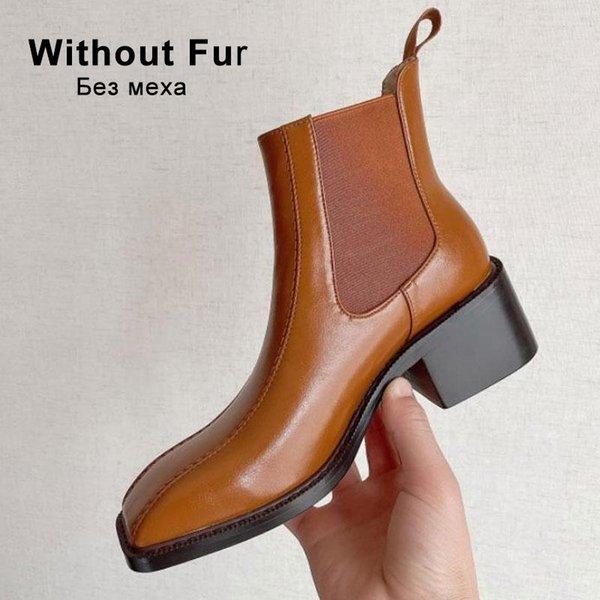 Brown Sem Fur