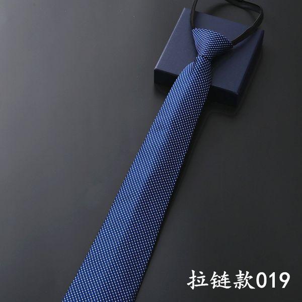 Zipper 019.