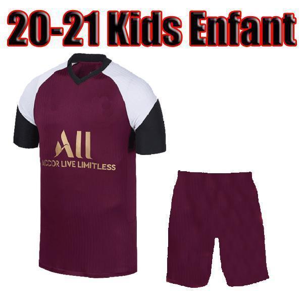 20/21 3rd kids kit