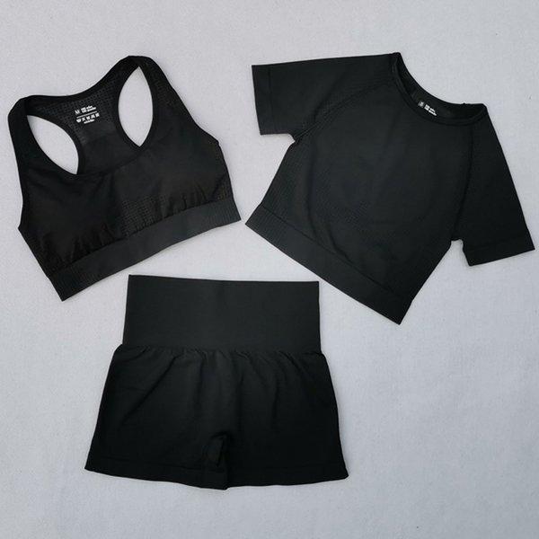 Black 3 Pcs Set