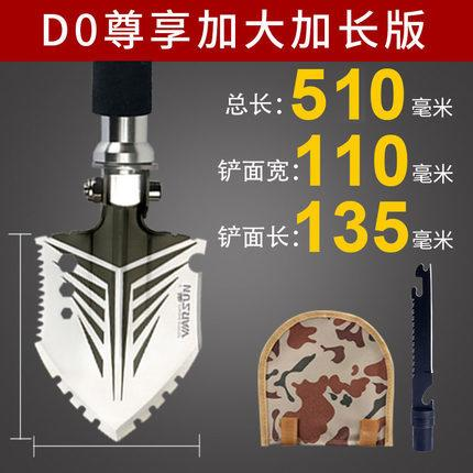 Recommended D0 Soldier Shovel Enjoy An E