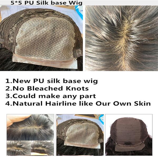 5x5 шелковый базовый парик