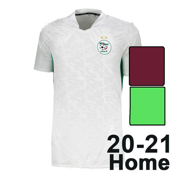 QM940 2021 Home F..A World Cup patch