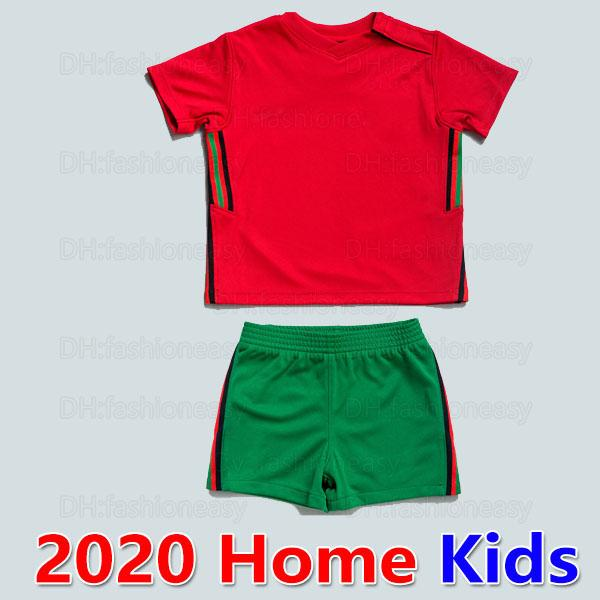P08 20 21 Home Kids Green