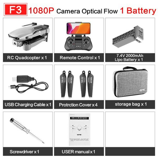 1080P 1Battery