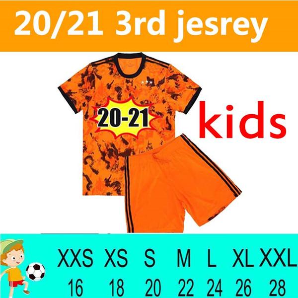 17 Third Kids Kit