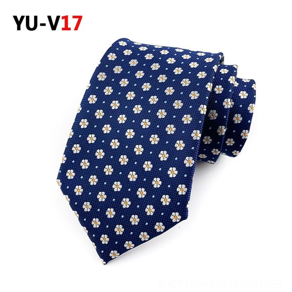 Yu-v17