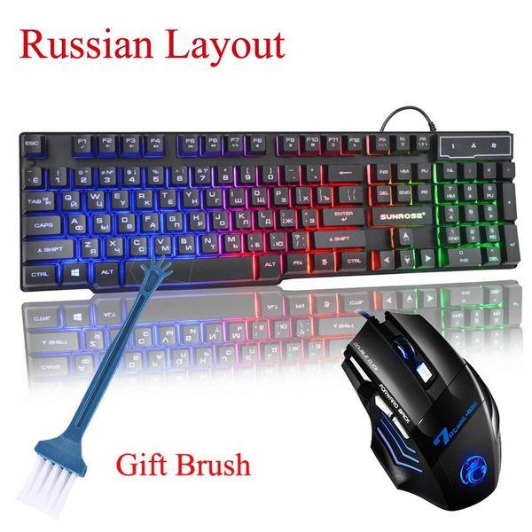Russisch Keyboard3