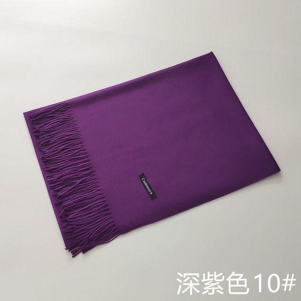 Dark Purple 200x68cm