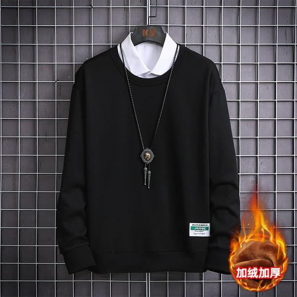 Jhwy199 Plush Black