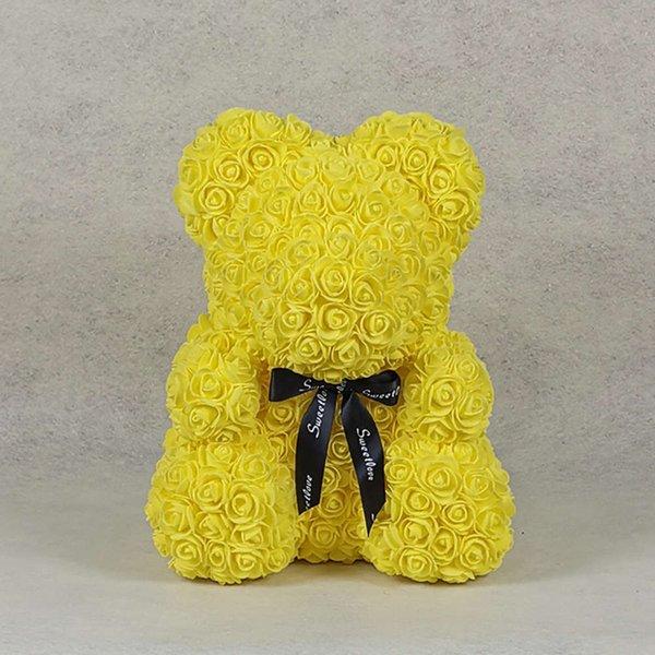 40cm Yellow