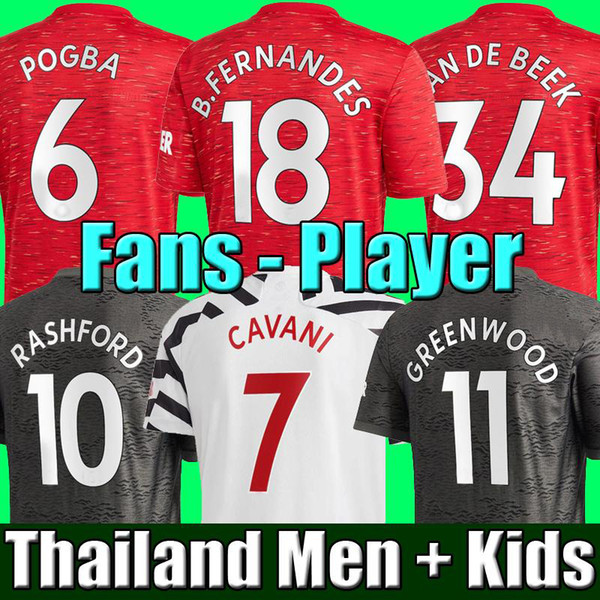 best selling Player Version 2020 2021 Manchester soccer jerseys CAVANI VAN DE BEEK B. FERNANDES RASHFORD football shirt 20 21 man + kids kit