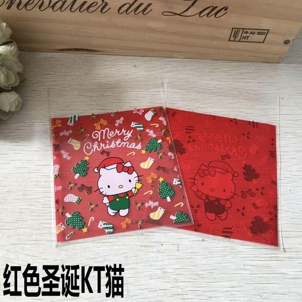 Navidad Kt-cerca de 10 x 14 cm, aproximadamente 100