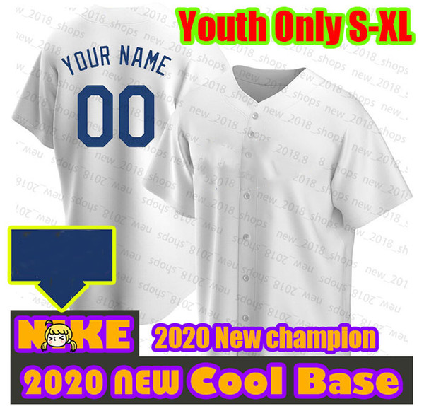 + GJPatch Cool Base Custom Kid Jersey
