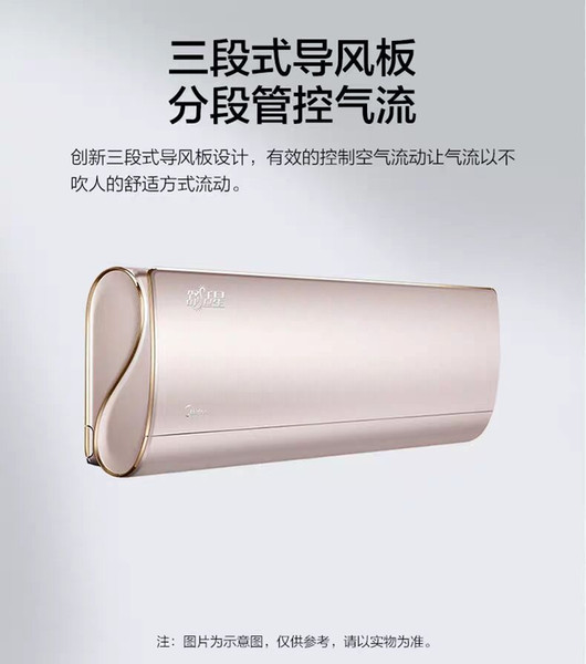 top popular Midea's air conditioner is 1.5 horses, P cool gold, new energy efficiency, first-class frequency conversion, heating and cooling, intelligen 2020