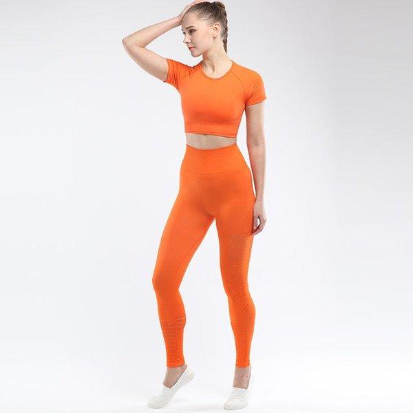 Orange Set (Short)